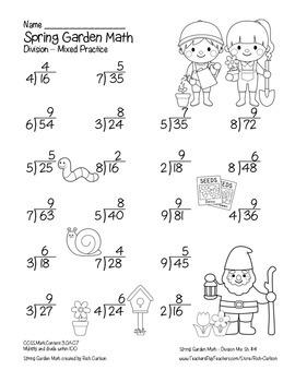 """Spring Garden Math"" Mixed Division – Common Core - Division Fun! (black line)"