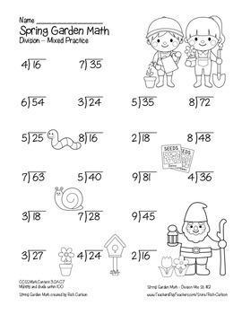 """""""Spring Garden Math"""" Mixed Division –Common Core - Fun! (blackline & color)"""