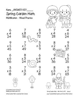 """Spring Garden Math"" Mixed Multiplication – #1 - Common Core - Fun! (black line)"