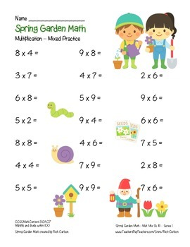 """Spring Garden Math"" Mixed Multiplication #1 Common Core Fun! (blackline &color)"
