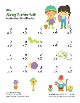 """""""Spring Garden Math"""" Mixed Multiplication –  #2 - Common Core - Fun! (color)"""