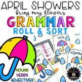 Spring Grammar Activity
