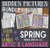 Spring Color by Symbol Hidden Images BUNDLE! Speech Therapy