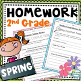 Spring 2nd Grade Homework ~ Reading Homework 2nd Grade Spring