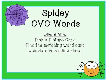 Spring Insect/Bug CVC Word Match- (Common Core Aligned)