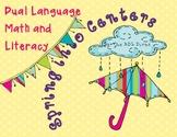 Spring Into Centers - A Dual Language Unit