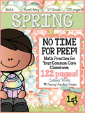Spring Into Math: No Time For Prep Mega Pack!