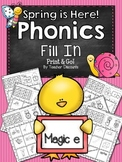 Spring Is Here ~ Phonics Fill In {Magic e}
