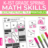 Spring K-1st Grade Math Skills Worksheets | Secret Picture Tiles