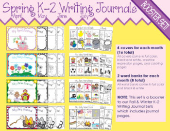 Spring K-2 Writing Journals ***BOOSTER SET***