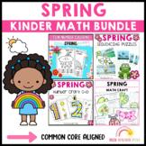 Spring Kinder Math Bundle