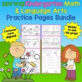 Spring Kindergarten Language Arts & Math Bundle Common Cor