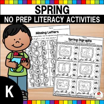 Spring Kindergarten Literacy Worksheets (Common Core Aligned)