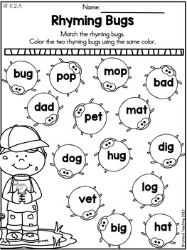 Spring Kindergarten Language Arts Worksheets by United ...
