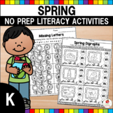 Spring Kindergarten Literacy Worksheets (Common Core Aligned)