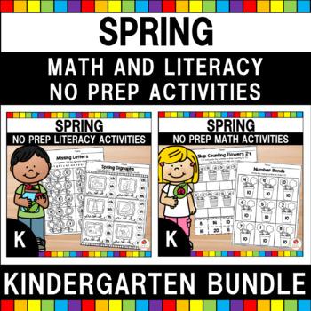 Spring Kindergarten Math & Literacy Bundle (Common Core Aligned)