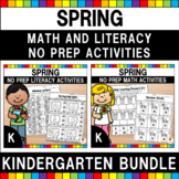 Spring Math and Literacy Worksheets (Kindergarten Bundle)