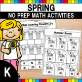 Spring Math Activities (Kindergarten) Distance Learning