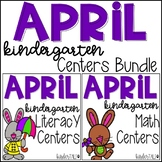 Spring Kindergarten Math and Literacy Centers {April}