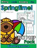Spring Kindergarten NO PREP Super Pack!