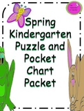 Spring Kindergarten Puzzle and Pocket Chart Packet