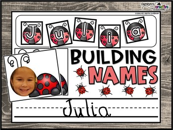 Spring Ladybug Center - Building Sight Words or Names (USE ANY WORD LIST!)