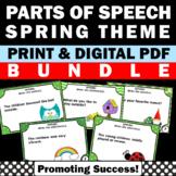 Spring Activities BUNDLE of Literacy Center Parts of Speec