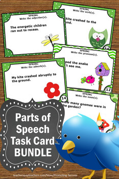 Parts of Speech Task Cards Grammar BUNDLE 3rd Grade 2nd or 1st Literacy Centers