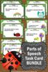 Parts of Speech Task Cards BUNDLE Spring Summer School Act