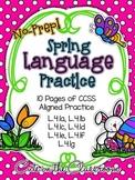 Spring Language Practice - No Prep Printables
