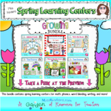 Spring Learning Centers Growing Bundle