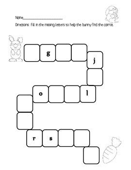 Spring Letter Fluency Packet
