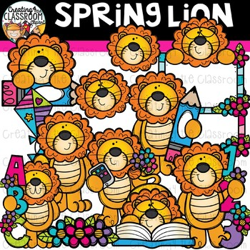 Spring Lion Clipart {Spring Clipart}