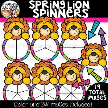 Spring Lion Spinners Clipart {Spring Clipart}