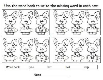 Spring Literacy Center - ABC Order Bunnies