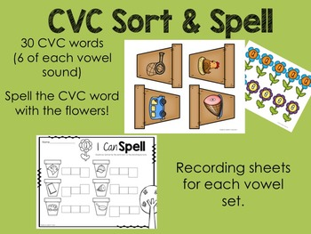 Spring Literacy Center Activities -- CVC Words