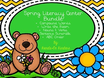 Spring Literacy Center Bundle