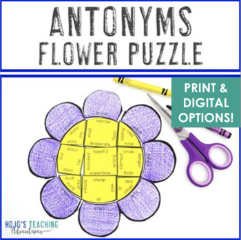 Spring Literacy Centers: Antonyms Flower Puzzle - Differentiated Options