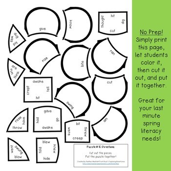 Spring Literacy Centers: Irregular Verbs Flower Puzzles - Differentiated Options