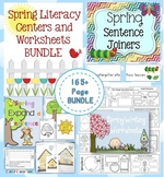Spring Literacy Centers and Worksheets BUNDLE: Distance Learning