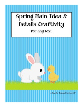 Spring Literacy Craftivity