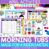 April Morning Tubs for Kindergarten | Spring Morning Tubs