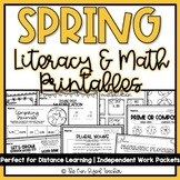 Spring ELA and Math No Prep Printables