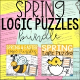 Spring Math Logic Puzzles Bundle: Math Enrichment for Distance Learning