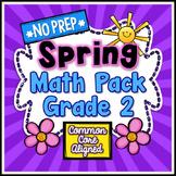 Spring No Prep Math - 2nd Grade