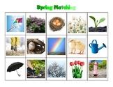 Spring Matching