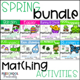 Spring Matching Activities Bundle:  Letters, Numbers, Shapes, Colors, and More