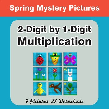 Spring Math: 2-Digit By 1-Digit Multiplication - Math Mystery Pictures