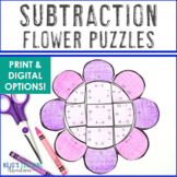 SUBTRACTION Flower Puzzles | Spring Math Games | Spring Math Centers