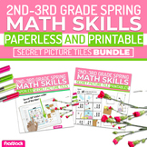 Spring Math | 2nd-3rd | Paperless/Printable Secret Picture Tiles SET